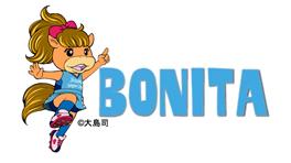 静岡産業大学磐田ボニータ