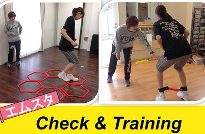 競技別 身体チェックとマッチトレーニング