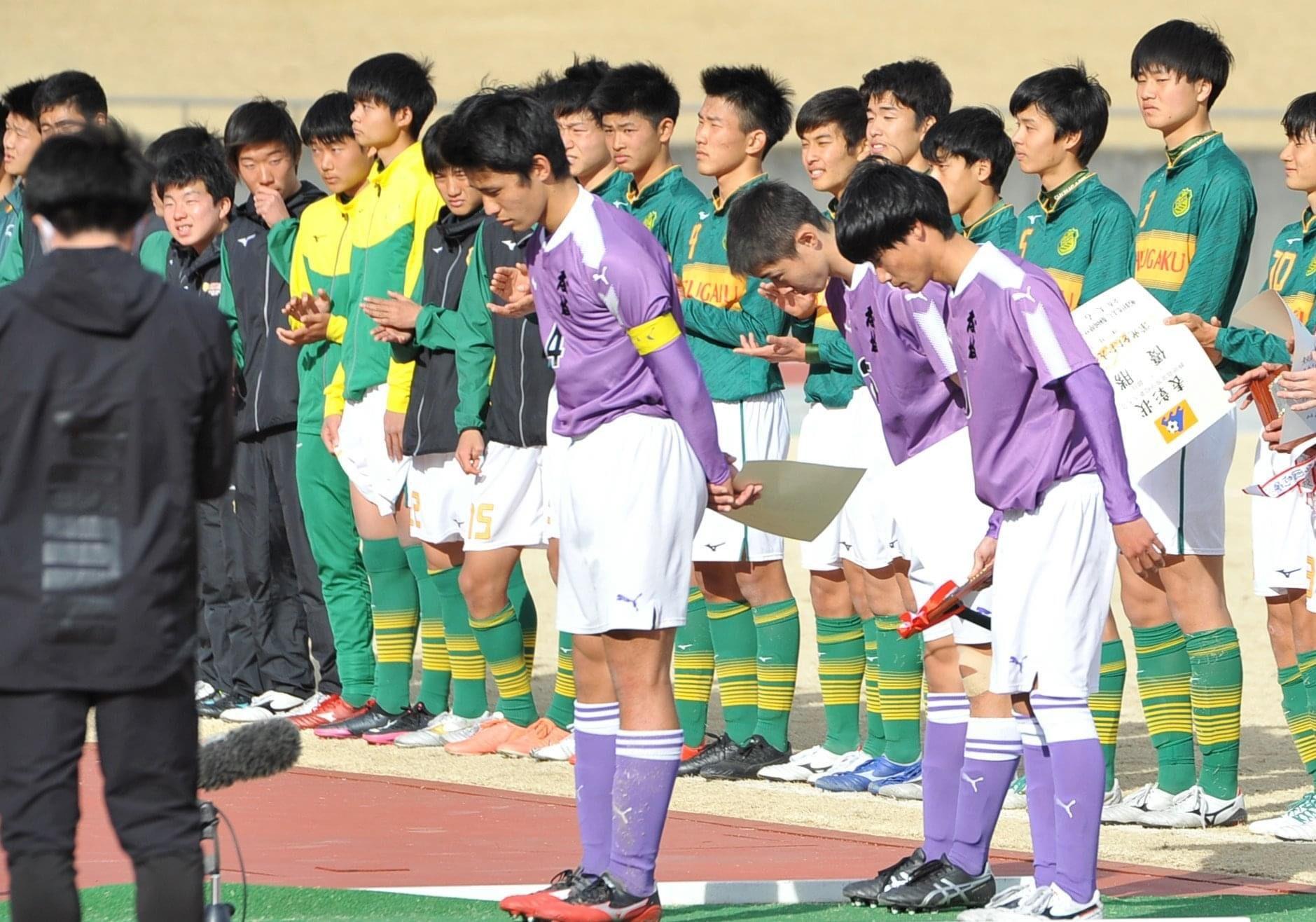 2021 戦 新人 県 静岡 高校 サッカー